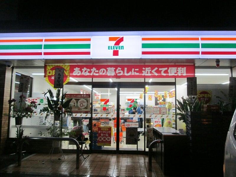 新 店舗 セブンイレブン