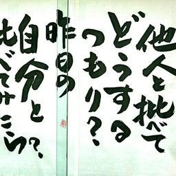 画像 【愛知】龍光山「瑞雲寺」でいただいたステキな【飛びだす御朱印】~追加掲載版~ の記事より 25つ目