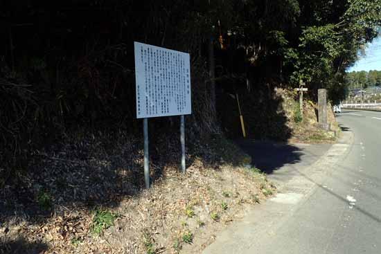 【写2】宝珠庵城