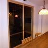 「木製内窓」モニターさん募集&「リノベーション」相談会の画像