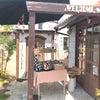 『どれぃぶ 雑貨 マルシェ』開催中です❣️ 西尾市 アクセサリー 雑貨 教室 修理の画像