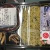 三崎港ラーメン!!の画像
