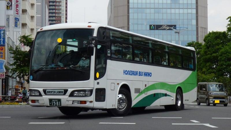 協和交通 (福島県)
