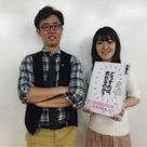 木暮太一さんの勉強会に行ってきましたの記事より