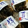 お魚とお肉だい‥……オススメ食材‼の画像