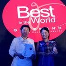 グルマン世界料理本大賞、フランス料理部門で世界第2位になりましたの記事より