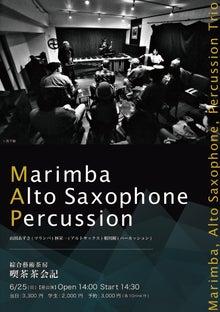 Marimba, Alto Saxophone, Percussion Trio