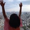 東京カチューシャ。の画像