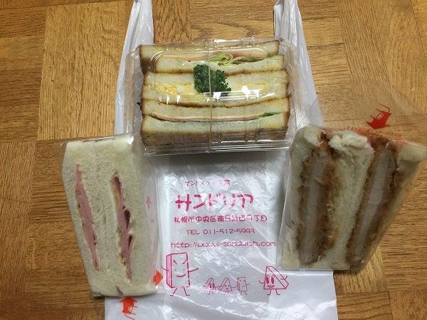 20170610 サンドリア サンドイッチ