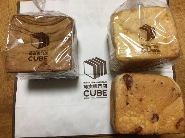 20170610 角食専門店CUBE