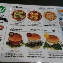 モンペリエ  ジュニア  (宇都宮市)~新店の記事に添付されている画像