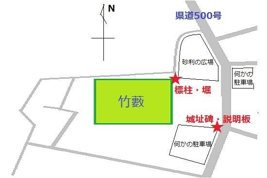 【絵地図】末吉城