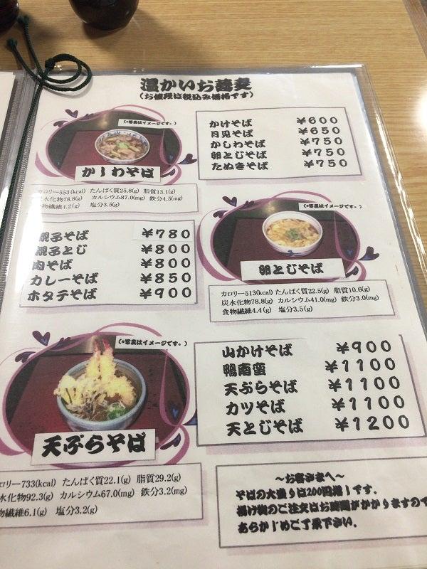 20170611 なかやま メニュー3