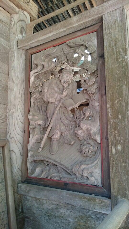 甲波宿禰神社 (渋川市川島)