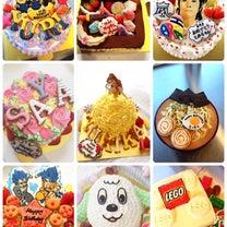 【オーダーケーキ規約と予約方法】2月分ご予約受付中です。の記事に添付されている画像