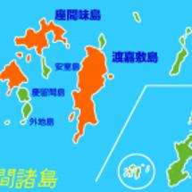 沖縄〜day3〜