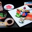ひたん寿司(野菜寿司…
