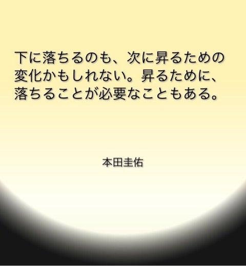 {80C24052-FB93-496E-8917-A5E773E63C8C}