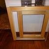 「木製内窓」モニターさん募集の画像