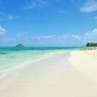 看護師さんにお勧め♪ハワイ・カイルアでの癒し旅の記事より