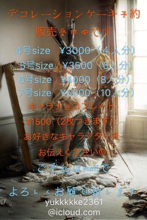 {EDE3A752-B9B2-4D57-8AFE-F9D4BD39F7DB}