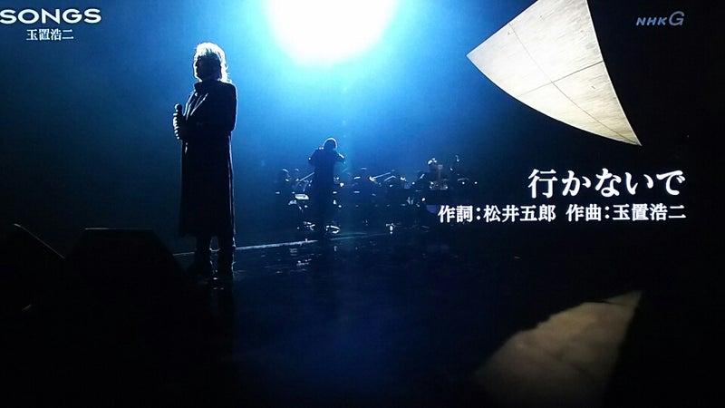 2017年5月25日 NHK SONG 玉置浩二 ~King Of Vocalist~ 音楽編   安全地帯 ...