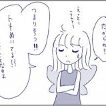 好きの話@ハナコ②