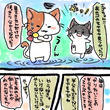 フロイトの猫(まんが…