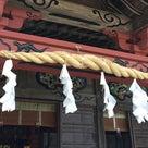 茨城ワクワクツアー 6 大洗磯前神社の記事より