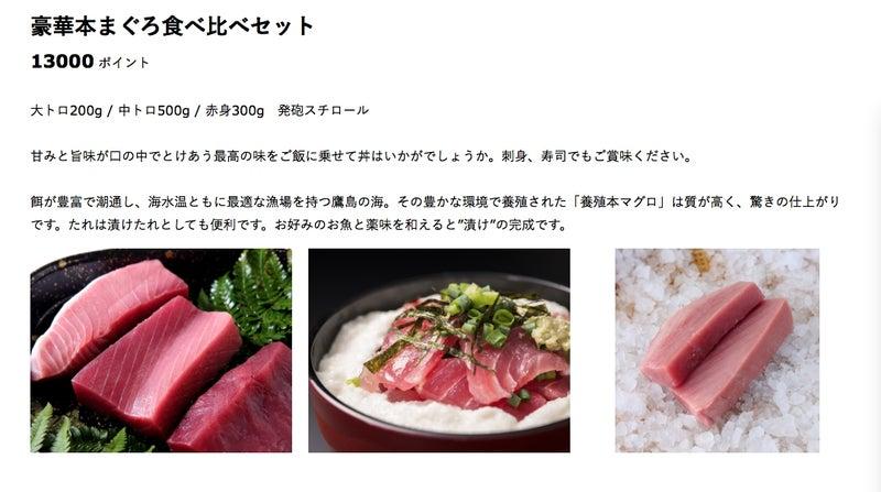 ホールディングス 澤田