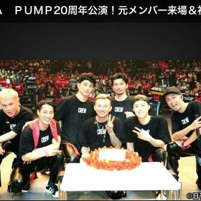 ★6.11★DA PUMP 20周年ライブ参戦の記事に添付されている画像