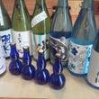 八海山凍結酒!!ロー…