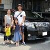 東京都 N様 新車アルファードご購入ありがとうございました♪の画像