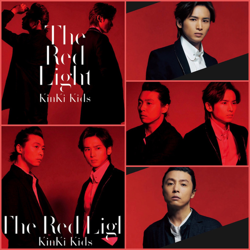 The Red Light | 日々のこととか...