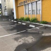 駐車、駐輪スペースに…
