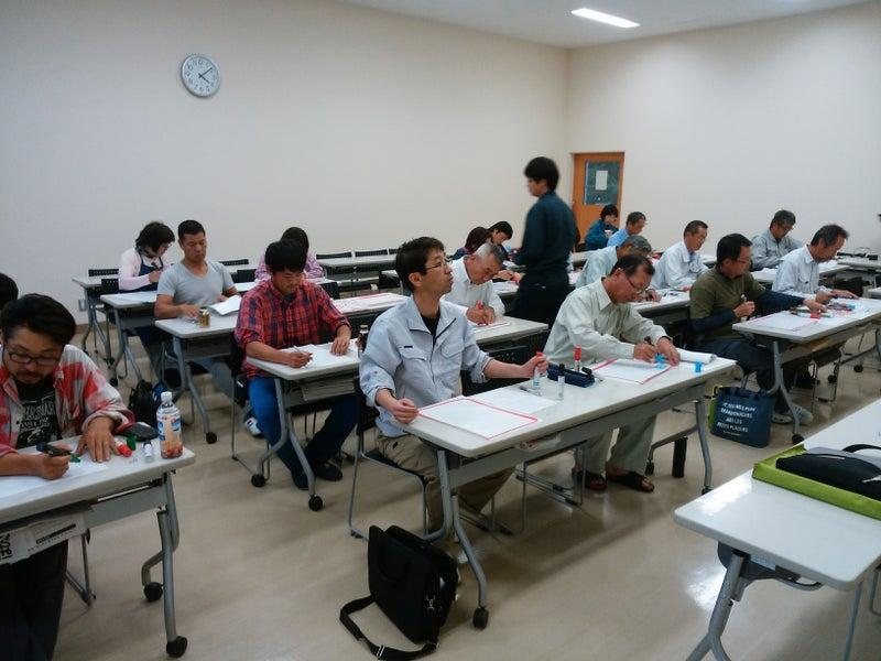 2017.06-07熊本県立農業大学校に...