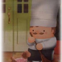 ♪ケーキの箱のイラス…
