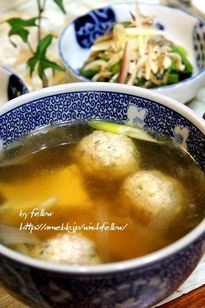 大葉入り団子のスープ