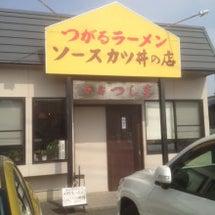 食房 つしま@勝田 …