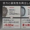 OGK kabuto aero-R1 カラーにより在庫あります!の画像