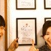 今日は長岡美容専門学校さんにて就職ガイダンスをさせて頂きました(^-^)の画像
