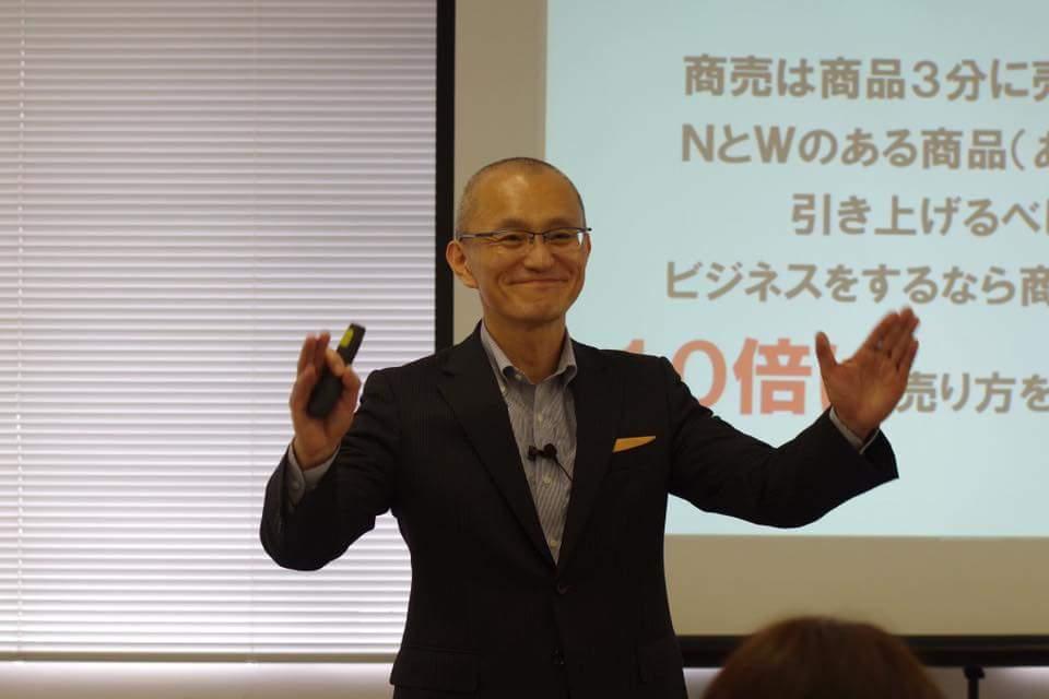 小山田モナ 人生(たび)の地図カリスマセミナー講師❗酒井とし夫さん❗コメント