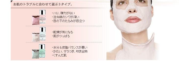 ☆LUIRE人気エステメニュー☆の記事より