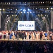 2017日本ダンス大…