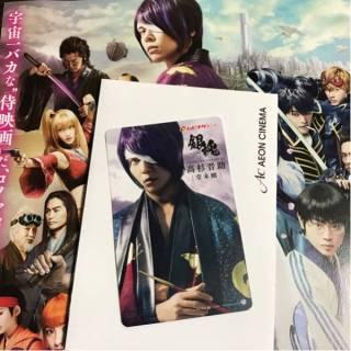 高杉にふんした堂本剛(Kinki Kids)がプリントされたムビチケは、『銀魂』のムビチケ第3弾として10日に発売が開始されると、映画館にファンが殺到して長蛇の列が