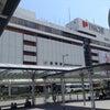 今日は静岡。の画像