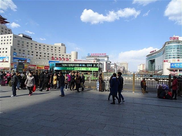 北京市 北京西站公交車站(北京西...