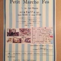 Petit Marc…