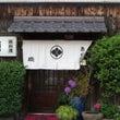 岡山で魚料理ならココ…
