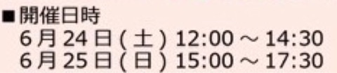 {6E35F676-D906-48A2-BA37-DCF62A386E16}